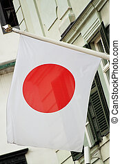 Japanese flag - A red dot on a white background is the flag...