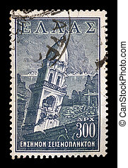 earthquake city ruins vintage postage stamp - GREECE - CIRCA...