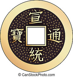 vector chinese coin feng shui - A square within a circle of...