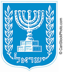 national emblem of Israel