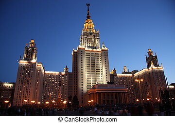 Moscow State University Front facade view