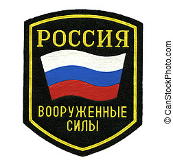 Russian Military ribbon isolated on white background