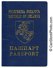 Old Belorussian passport isolated on the white background