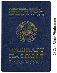Belorussian passport isolated on the white background