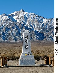 Cemetery, Manzanar Internment Camp - Inscribed Obelisk in...