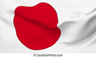 Flag of Japan - Flag of the Japan waving in the wind...