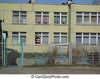 A two-storey brick house - Kindergarten, located in a...