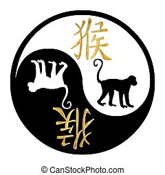 Year of the Monkey - Yin Yang symbol with Chinese text and...