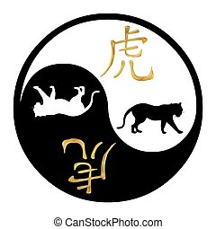Year of the Tiger - Yin Yang symbol with Chinese text and...