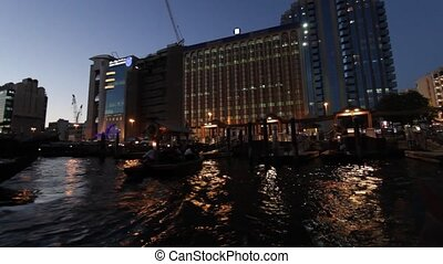 Dubai Creek By Night