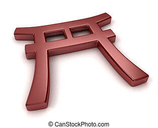 Shinto Symbol - 3D Illustration Representing Shinto