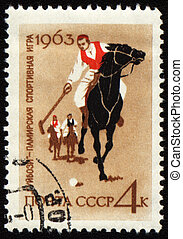 Guybozi - horse folk game in Pamir on post stamp - USSR -...