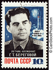 Portrait of soviet cosmonaut Georgy Beregovoy on post stamp