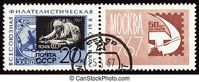 Lenin on postage stamp