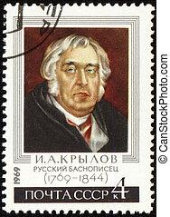 Russian fabulist Ivan Krylov on postage stamp