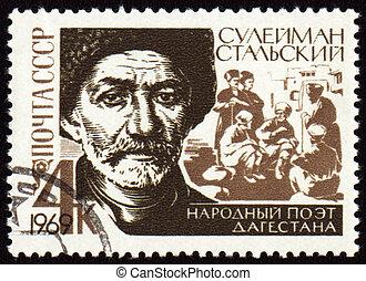 Daghestanian poet Suleiman Stalskiy on postage stamp