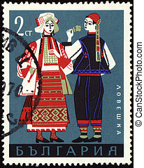 Bulgarian national costumes from Lovech on post stamp -...