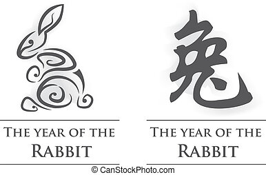 Year of the Rabbit - Chinese Calligraphy for the Year of...