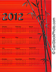 Chinese calendar 2012 red silk - A 2012 calendar Chinese...