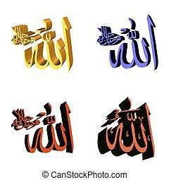Allah in Arabic script color
