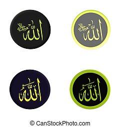 ALLAH - Allah in Arabic script color