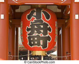 Japanese Lantern - A large lantern located at the entrance...