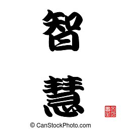 Japanese Calligraphy Intelligence