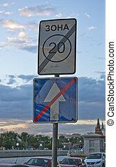 2, 路, 簽署