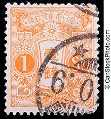 Japan Vintage Postage Stamp - Vintage cancelled postage...