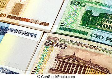 Belorussian money - Combined together some piles of the...