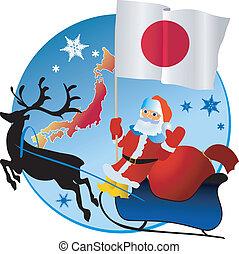 Merry Christmas, Japan!