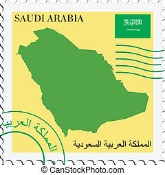 mail to/from Saudi Arabia