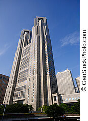 Tokyo, Japan - Tokyo Metropolitan Government Building in...
