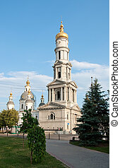 quot;Assumption Cathedralquot;, Kharkov, Ukraine -...