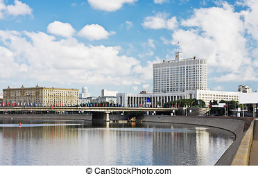 view from the Moscow River embankment - view from the Moscow...