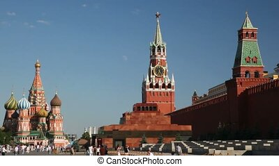 Kremlin from Red Square view with tourists walking around