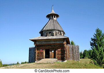 Watchtower in architectural and ethnographic museum of...