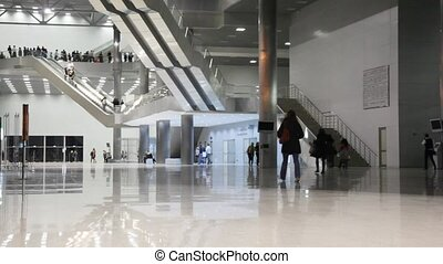 Modern business the center with visitors Some floors,...