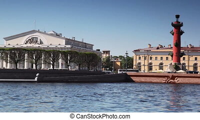Basil Island on River Neva in St Petersburg, Russia,...
