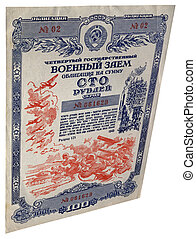 vintage hundred soviet roubles, paper - old vintage one...