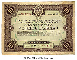 vintage ten soviet roubles, paper texture closeup - old...