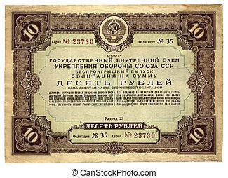 vintage ten soviet roubles, paper texture closeup - old...