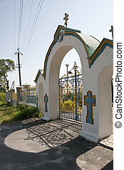 Gate at entrance to Church, Chernobyl, Ukraine - Gate at...