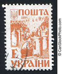 poststamp - UKRAINE - CIRCA 1994: stamp printed by Ukraine,...