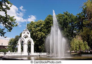 "Fountain ""Mirror stream"", Kharkov, Ukraine - Fountain..."