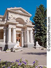 wedding Palace, Kharkov, Ukraine. 1913 y, Architect...