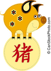 Funny chinese zodiac. Pig