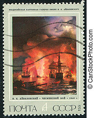 postage stamp - RUSSIA - CIRCA 1974: stamp printed by...