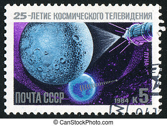 postage stamp - RUSSIA - CIRCA 1984: stamp printed by...