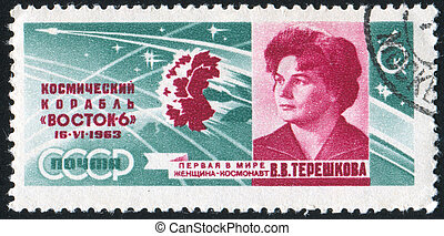 postage stamp - RUSSIA - CIRCA 1963: stamp printed by...